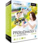 CyberLink PhotoDirector 8 Standard 通常版 Win