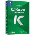 カスペルスキー カスペルスキー セキュリティ 2017 3年1台版 Win&Mac&Android