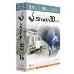 Shade3D Shade3D Basic ver.16 アカデミック版 Win&Mac