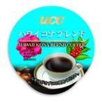Kカップ UCC ハワイコナブレンド 12個入 96g