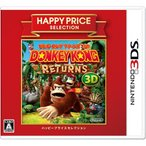 任天堂 3DS ハッピープライスセレクション ドンキーコング リターンズ3D