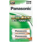 パナソニック 充電式エボルタ ニッケル水素電池 単3形 充電式 2本パック BK-3LLB/2B