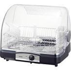 東芝 VD-B5S-LK(ブルーブラック) 食器乾燥器 6人用