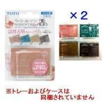 Yahoo!特価COMTOTO TCA239 フレグランス後付キット 詰替え用 8枚入