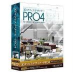 メガソフト 3DオフィスデザイナーPRO4 PREMIUM