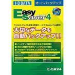 IODATA オートバックアップソフトEasySaver 4 イージーセーバー4 パッケージ版