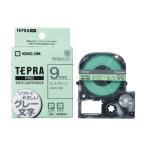 テプラ PRO用テープカートリッジ カラーラベル ソフト ミントグリーン SW9GH [グレー文字 9mm×8m]