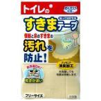 (株)サンコー 便器すきまテープ OK-95(イエロー)