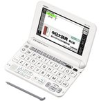 【長期保証付】CASIO XD-G7300WE(ホワイト) EX-word(エクスワード) 中国語モデル