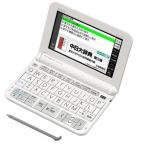 【長期保証付】CASIO XD-Z7300WE(ホワイト) EX-word(エクスワード) 中国語モデル