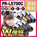 いいね  得Q便 NEC PR-L5700C 黒3個の6個セット  BK 3 C M Y  大容量 互換トナーカートリッジ MultiWriter 5750C 5700C 対応 PR-L5700C