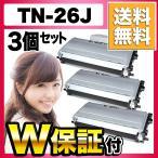 ブラザー TN-26J トナーカートリッジ tn26j 互換 トナー 3本セット 印刷枚数 約2600枚 A4用紙 画像面積比5 で連続印刷したときの参考値  対応機種 BROTHER HL-2140 HL-2170W DCP-7030 DCP-7040 MFC-7340 MFC-7840W いいね 得Q便オリジナル  W保証付き