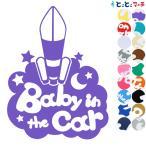 Baby in the car ロケット rocket 乗物 ステッカー 窓ガラス用シールタイプ 車 キッズ 子供 後ろ 妊婦 安心吸盤・マグネットタイプではありません