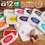 送料無料 6個以上から スタンプパッド ステイズオン インクパッド Stazon PIGMENT ツキネコ 日本製 スタンプ台 インクパッド ピグメントインク ステンシル