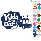 Kids in the car 消防車 firetruck 乗物 ステッカー 窓ガラス用シールタイプ 車 キッズ 子供 後ろ 妊婦 安心吸盤・マグネットタイプではありません