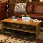 マガジンラック テーブル ローテーブル コーヒーテーブル 雑誌置き センターテーブル リビングテーブル 木製テーブル 和室 洋室 一人暮らし