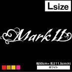 車 ステッカー Lサイズ Mark2マーク2 リアガラス カッティングステッカー シール デカール 30 50系 マーク2ブリット 花柄 フラワーステッカー