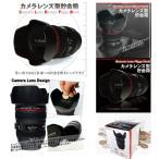 カメラレンズ型貯金箱(30個入)