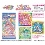 スター☆トゥインクルプリキュア プリキラシールコレクション2 ガムつき(360個入)