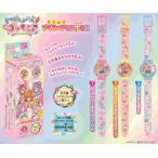 「腕時計」トロピカル〜ジュ!プリキュア キラキラプリキュアウォッチ(36個入)