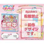 トロピカル〜ジュ!プリキュア おりがみセット(48個入)