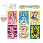 ヒーリングっどプリキュア クリアカードコレクションガム(160個入)