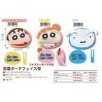 「クレヨンしんちゃん」洗濯ポーチフェイス型(80個入)
