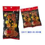 「激辛」「珍味」日本で二番目に辛い柿の種(100個入)