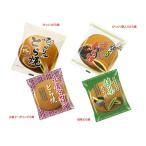 「和菓子」どら焼 4種アソート(160個入)