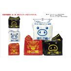 沖縄あぐー豚ラーメン3種(54個入)