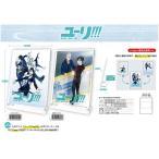 ユーリ!!!on ICE スタンドポスター(6個入)
