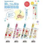 クレヨンしんちゃん 消しゴム付き鉛筆補助軸(200個入)