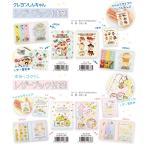クレヨンしんちゃん/すみっコぐらし レザーブック付箋(160個入)