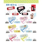梳子 - キャラクター ミラー&コーム(120個入)