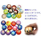 PUボール ディズニーアソート(500個入)
