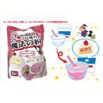 ヨーグルト魔法の粉いちごショートケーキ味(60個入)