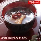 tokoroten_010011-3