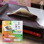 春吉富士 富士山羊羹 静岡茶シリーズ 12個セット 和菓子 緑茶 和紅茶 ほうじ茶 美味しい きれい インスタ映え