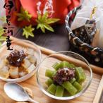 母の日にも ギフト あんみつ 4種類 和菓子ギフト 竹かごセット 送料無料 asu