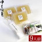 ところてん 3パック 9食分 プラスチック突棒付 柿田川名水 和菓子 asu
