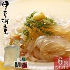 ところてん ダイエットところてん 6食 選べるタレ付 無添加 糖質制限 国産 お腹膨らむ 柿田名水 突き済み 小袋入りところてん asu