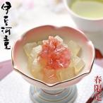 春限定 桜スイーツ 桜あんみつ 桜みつ 桜の香り 和菓子 伊豆ところてんで作った ヘルシーデザート