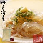 ところてん ダイエットところてん 1食 選べるタレ付 無添加 糖質制限 国産 お腹膨らむ 柿田名水 突き済み 小袋入りところてん asu