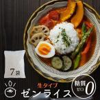 ごはん、おかゆ こんにゃくごごはん10個(生タイプ) asu