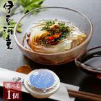 ところてん 丸カップ 1個 柿田川名水 和菓子