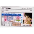 AKB48★篠田麻里子★プラスチック免許証カード★桜の木になろう●ファングッズ