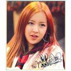 AKB48●マジすか学園●印字 サイン色紙(大) ● 板野友美●ファングッズ