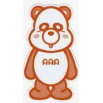 AAA  トリプルエー●え〜パンダステッカー●橙 オレンジ 西島隆弘●新品●ファングッズ