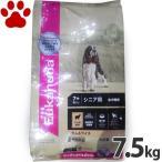 【77】 [正規品] ユーカヌバ ラム&ライス シニア 高齢犬用(7歳以上) 全犬種用 超小粒 7.5kg ドッグフード ユカヌバ