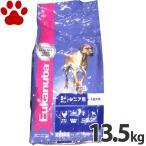 【140】 [正規品] ユーカヌバ シニア用 高齢犬用(5歳以上) 大型犬用 13.5kg ドッグフード ユカヌバ